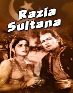 Razia Sultana (1963) - Hindi