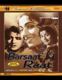 Barsat Ki Raat (1960) - Hindi