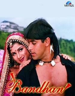 Bandhan (1998) - Hindi