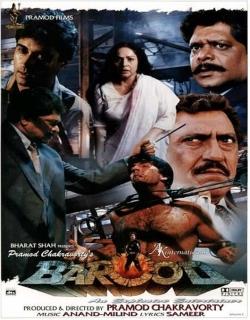 Barood (1998) - Hindi