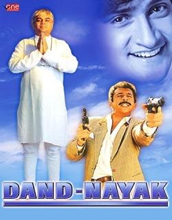 Dand-Nayak (1998) - Hindi