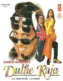 Dulhe Raja (1998) - Hindi