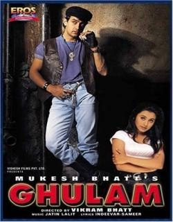 Ghulam (1998)