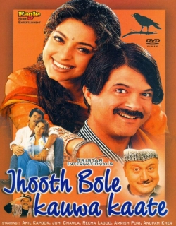 Jhooth Bole Kauwa Kaate (1998) - Hindi