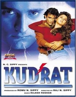 Kudrat (1998)