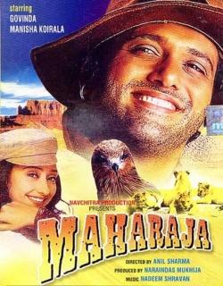 Maharaja (1998) - Hindi