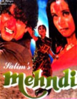 Mehndi (1998) - Hindi