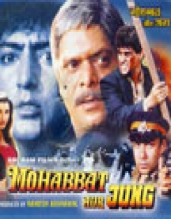 Mohabbat Aur Jung (1998) - Hindi