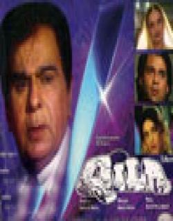 Qila (1998) - Hindi
