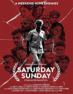 Saturday Sunday (2014)