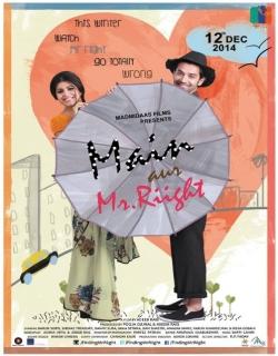 Main Aur Mr. Right (2014)