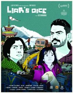 Liar's Dice (2014) Movie Trailer