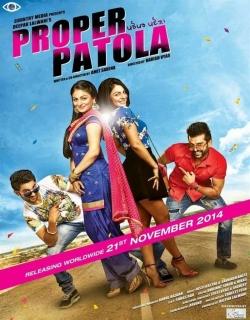 Proper Patola (2014) - Punjabi