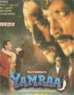 Yamraaj (1998) - Hindi