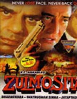 Zulm-O-Sitam Movie Poster