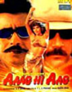 Aaag Hi Aag Movie Poster