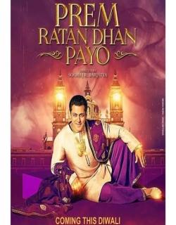 Prem Ratan Dhan Payo (2015) - Hindi