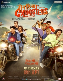 Meeruthiya Gangsters (2015) - Hindi