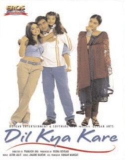 Dil Kya Kare (1999) - Hindi