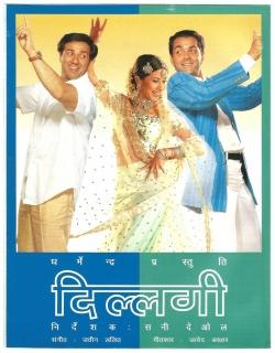 Dillagi (1999) - Hindi