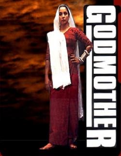 Godmother (1999) - Hindi
