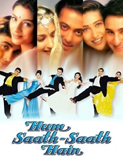 Hum Saath Saath Hain (1999) - Hindi