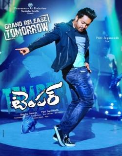 Temper (2015) - Telugu