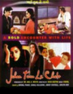 Jahan Tum Le Chalo (1999) - Hindi