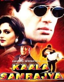 Kaala Samrajya (1999)