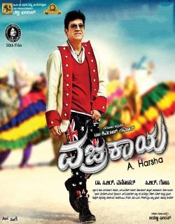Vajrakaya Movie Poster