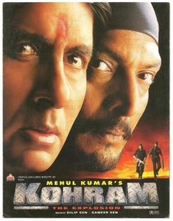 Kohram (1999) - Hindi