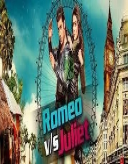 Romeo Vs Juliet (2015) - Bengali