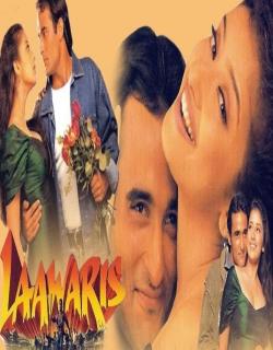 Laawaris (1999) - Hindi