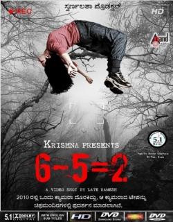 6-5:2 (2014) - Hindi