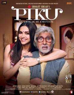 Piku (2015) - Hindi
