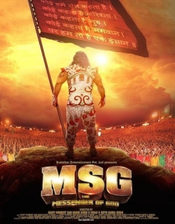 MSG: The Messenger of God (2015) Movie Trailer