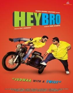 Hey Bro (2015) - Hindi
