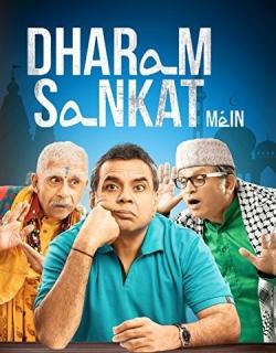 Dharam Sankat Mein (2015) Movie Trailer