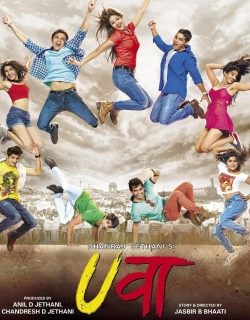 Uvaa (2015) - Hindi