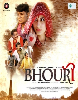 Bhouri (2016) - Hindi
