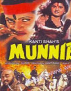 Munnibai (1999) - Hindi