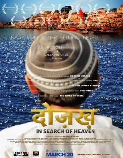 Dozakh In Search Of Heaven (2015) Movie Trailer
