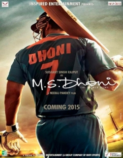 M.S Dhoni: The Untold Story Movie Review