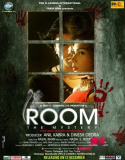 Room The Mystery (2014)