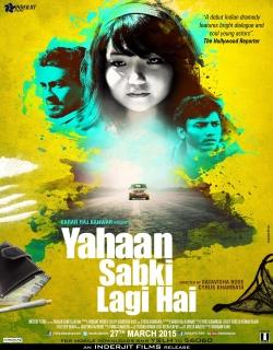 Yahaan Sabki Lagi Hai (2015)