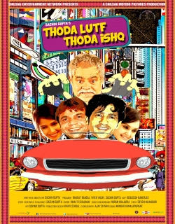 Thoda Lutf Thoda Ishq (2015) - Hindi
