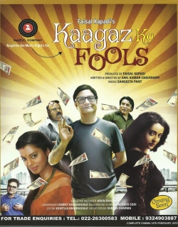 Kaagaz Ke Fools (2015) - Hindi