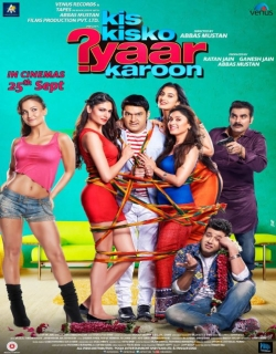 Kis Kisko Pyaar Karoon (2015) Movie Trailer