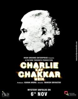 Charlie Ke Chakkar Mein Movie Poster