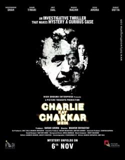Charlie Ke Chakkar Mein (2015) - Hindi